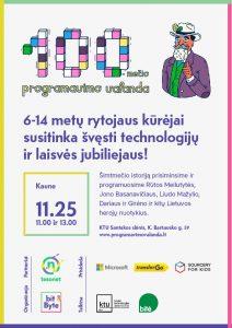 Kaunas_plakatas (002)